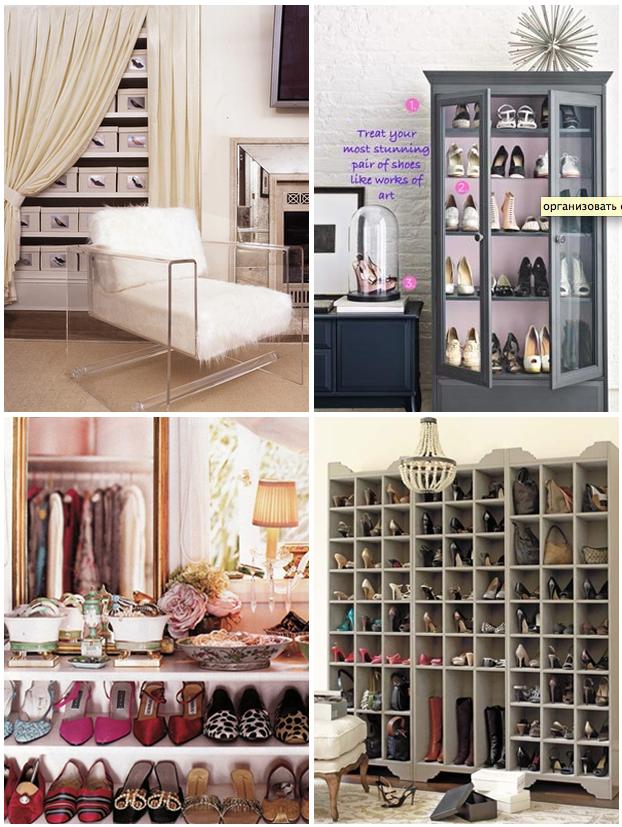 Хранение обуви: 7 оригинальных идей, которые сделают