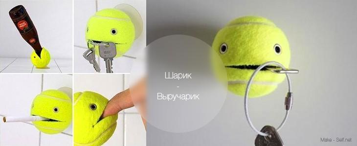 Теннисный мяч в декоре