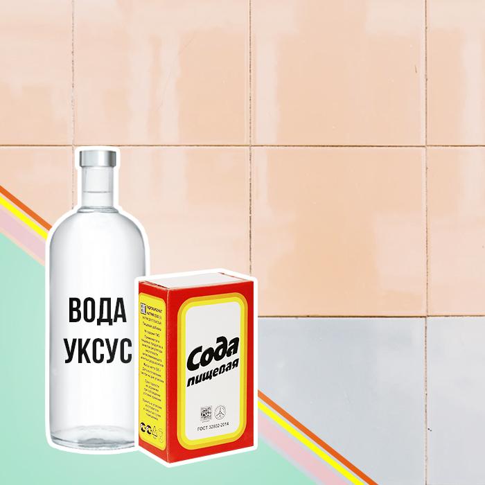 приложения картинки уксуса с содой дизайнерами она