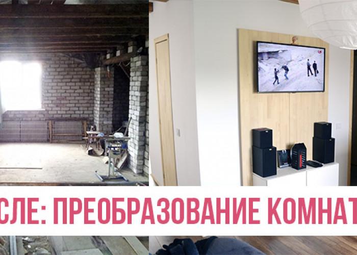 10+ Примеров, когда старые помещения обретают новую жизнь
